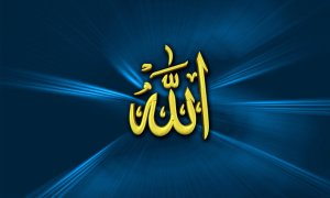 Latest-Allah-Name-HD-Wallpapers-Photos-Images-Collection-8
