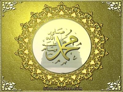 Al-Mawlid 28